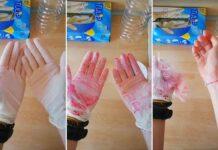 γάντια, ιός