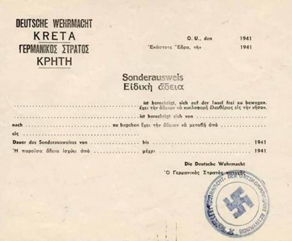 αδεια κυκλοφοριας κρητη 1940