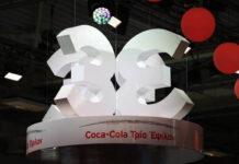 Coca Cola 3Ε Ελλάδος