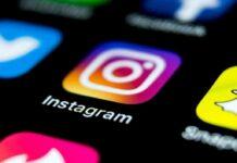 instagram και απιστιες