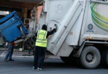 καθαριοτητα σκουπιδιαρα δημος αθηναιων