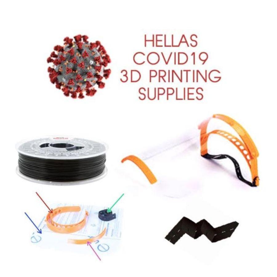 hellas covid 3d supplies