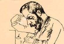 Ιωάννης Καμπούρογλου