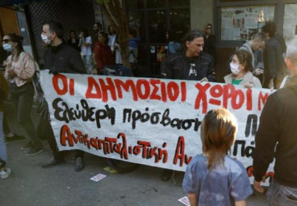 κυψελη διαδηλωση