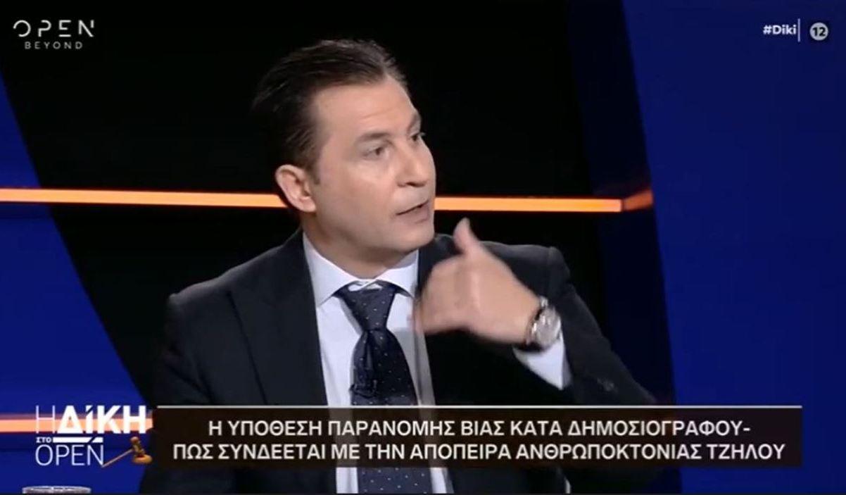 Πάρις Κουρτζίδης open