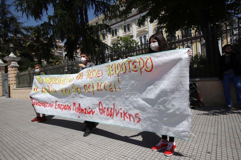 μαθητες διαμαρτυρια