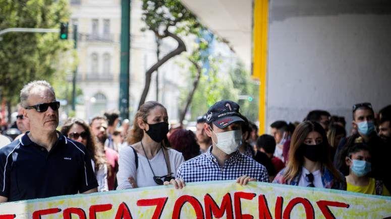 διαμαρτυρια