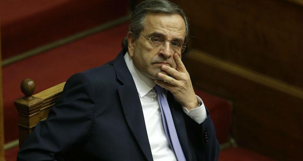 Γιατί δεν τολμά να καταθέσει τώρα ως μάρτυρας στη Βουλή ο (αεί κρυπτόμενος) Αντώνης Σαμαράς;