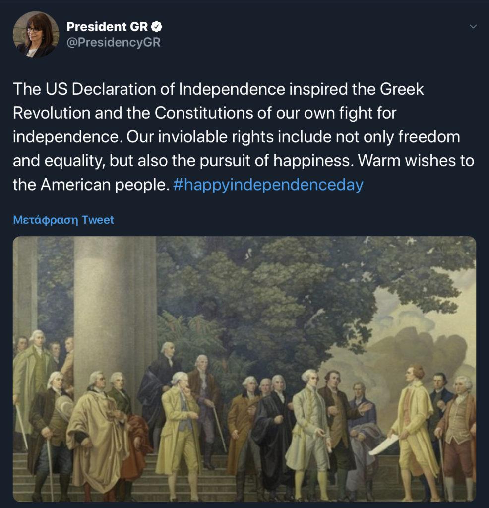 Η προεδρος κ. Σακελλαρόπουλου, το ΙΕΚ Σημίτη και οι ντροπιαστικοί τεμενάδες στους Αμερικανούς