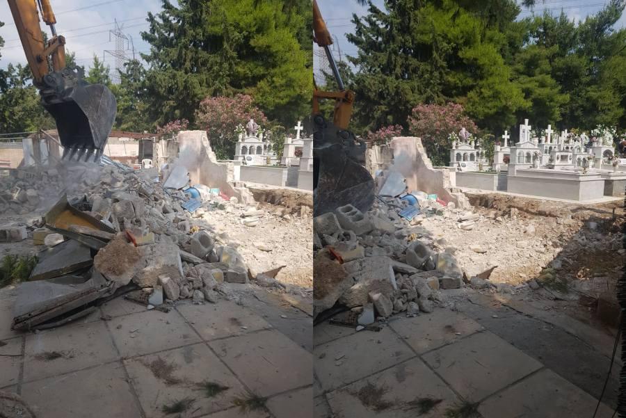 Νέο Κοιμητήριο Αχαρνών