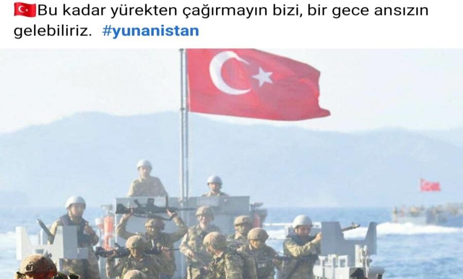 τουρκικές απειλές