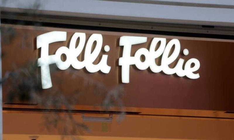 Το «πάρτι» συνεχίστηκε και μετά το 2018 στη Folli Follie – Ποιους εξυπηρετεί μια κατάρρευση