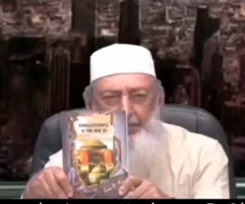 Ιμάμης θυμίζει στον Ερντογάν την προφητεία του Μωάμεθ για την Κωνσταντινούπολη και την Αγία Σοφία!
