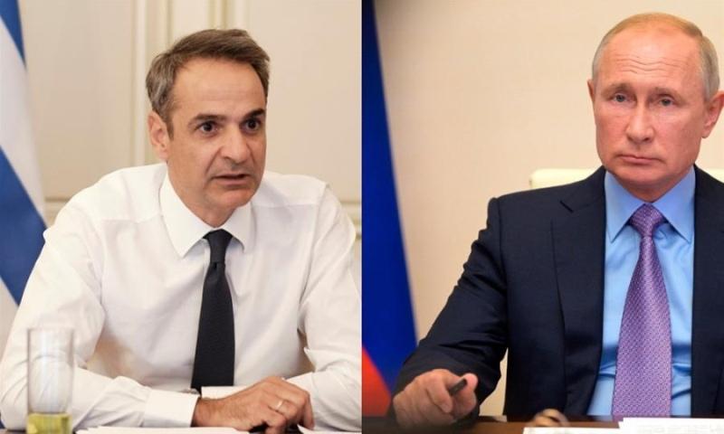 Μητσοτάκης Πούτιν