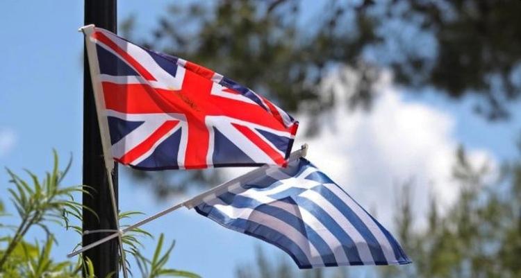 Βρετανία Ελλάδα