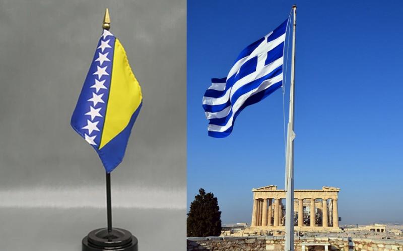 Ελλάδα Βοσνία