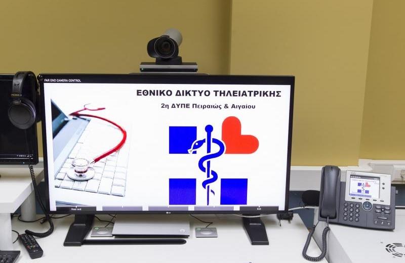 τηλεϊατρική