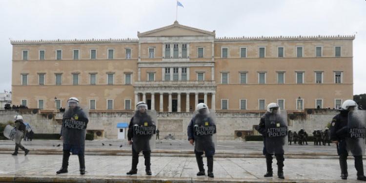Αστυνομικοί Σύνταγμα