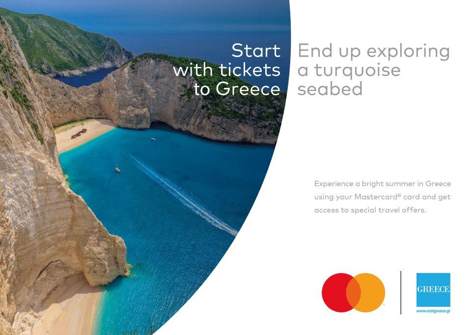 ΕΟΤ MasterCard Ελληνικός Τουρισμός