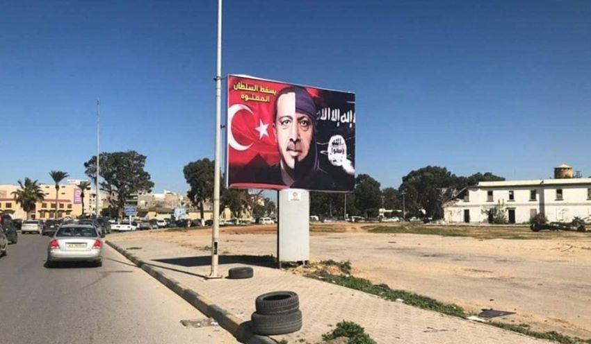 αφίσα Ερντογάν ISIS