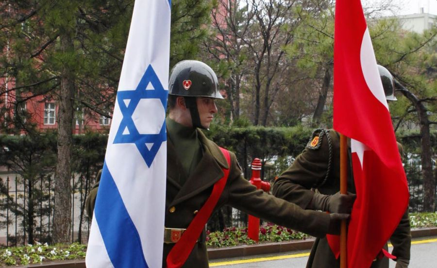 Ισραήλ Τουρκία σημαίες