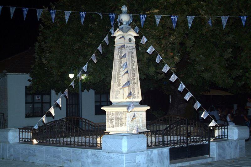 Μνημείο Κομμένο Άρτας
