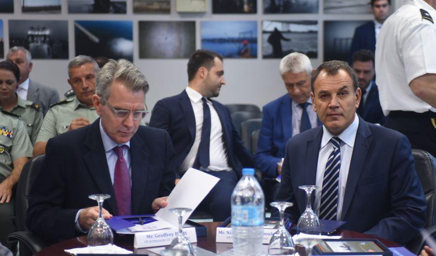 Πάιατ Παναγιωτόπουλος