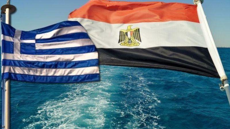 Ελλάδα Αίγυπτος