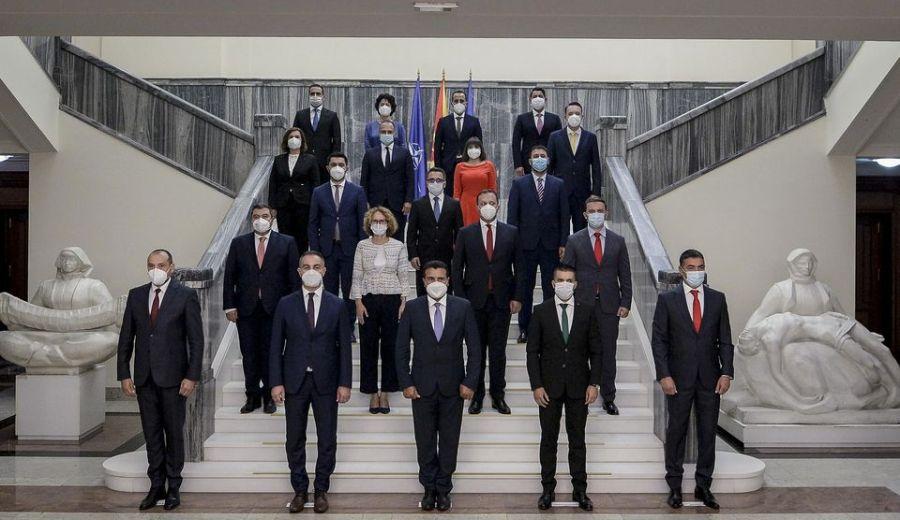 Σκόπια νέα κυβέρνηση