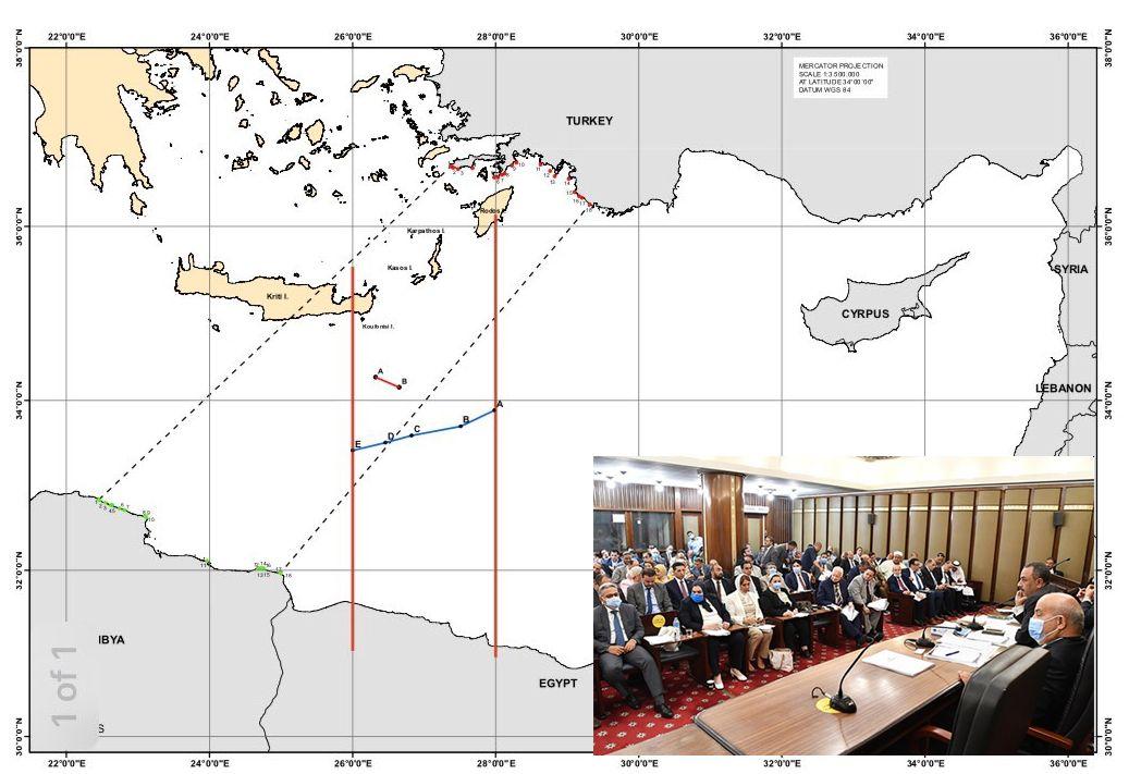 συμφωνία Ελλάδας-Αιγύπτου