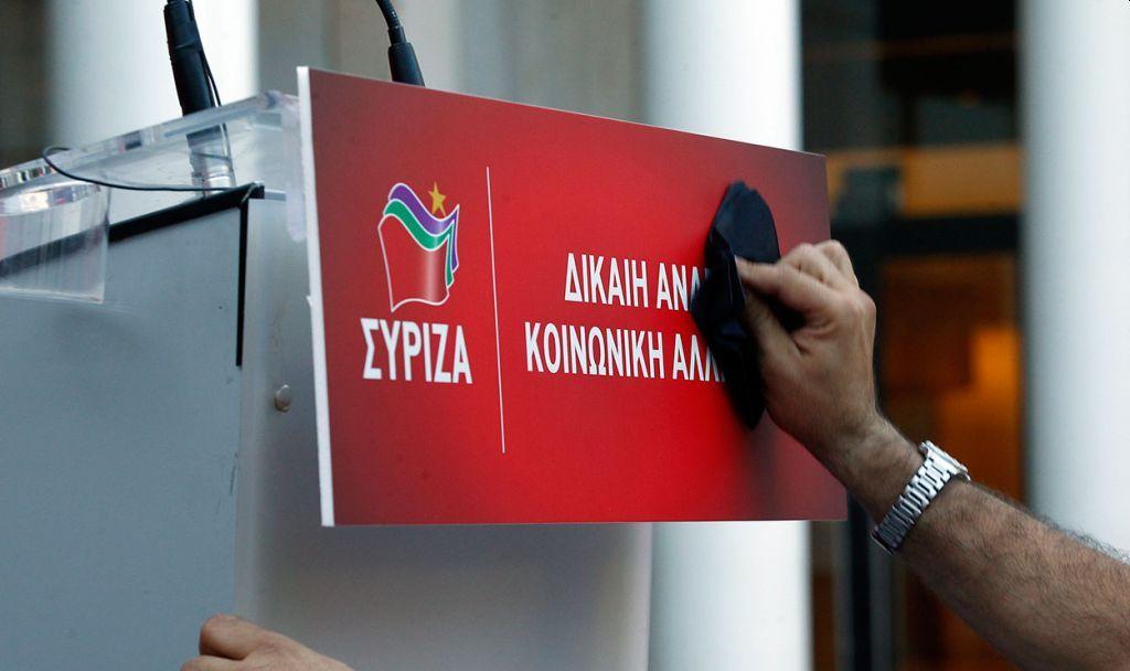 «Της τρελής» γίνεται στον ΣΥΡΙΖΑ ο οποίος είναι προ των πυλών της διάσπασης!