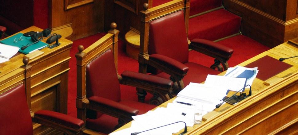 υπουργικές καρέκλες