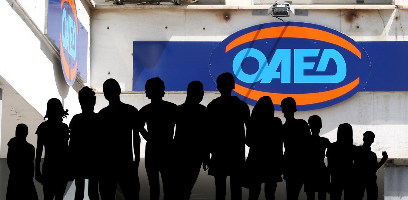ΟΑΕΔ: Ξεκίνησαν οι αιτήσεις για επαγγελματική κατάρτιση με πρακτική στα 29 ΙΕΚ του οργανισμού