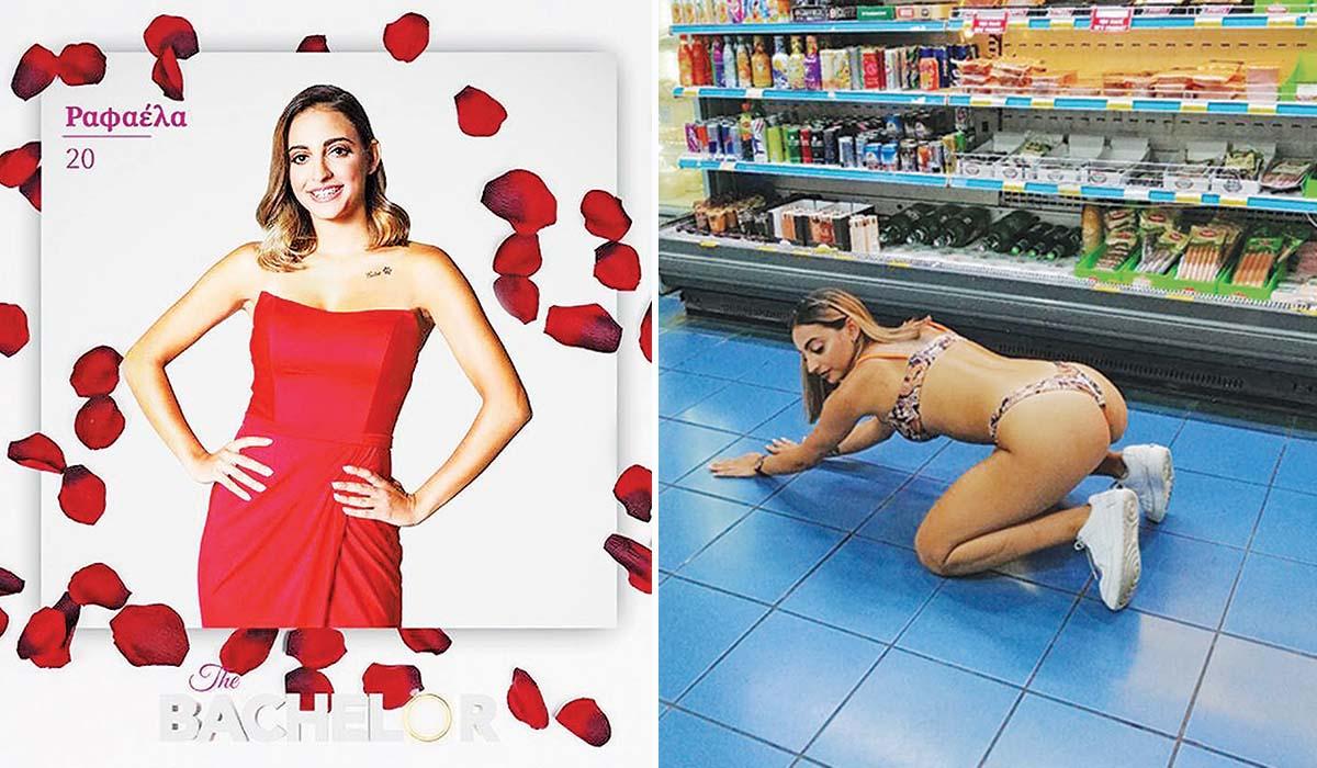 Η άλλη πλευρά της… low profile Ραφαέλας του «Bachelor»! Τα πέταξε σε… σουπερ μαρκετ! (video)
