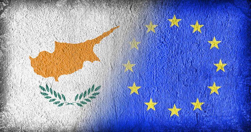 Κύπρος ΕΕ