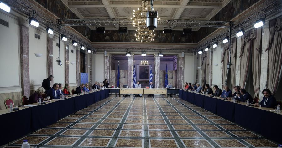διακομματική επιτροπή