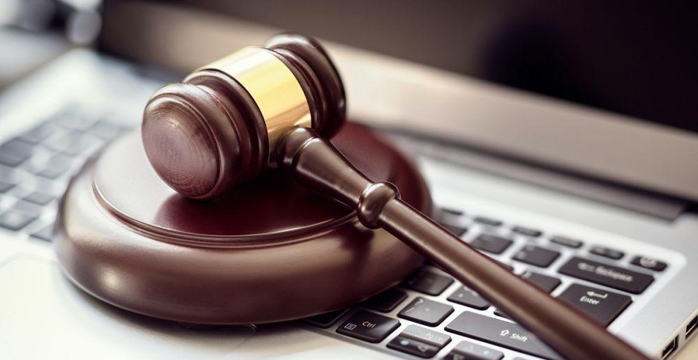 ηλεκτρονική δικαιοσύνη