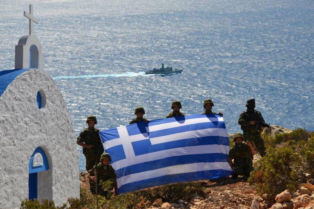 Ελλάδα