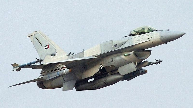 ΗΑΕ F-16