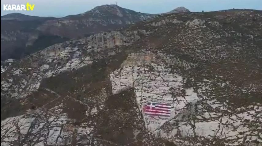 Καστελλόριζο σημαία