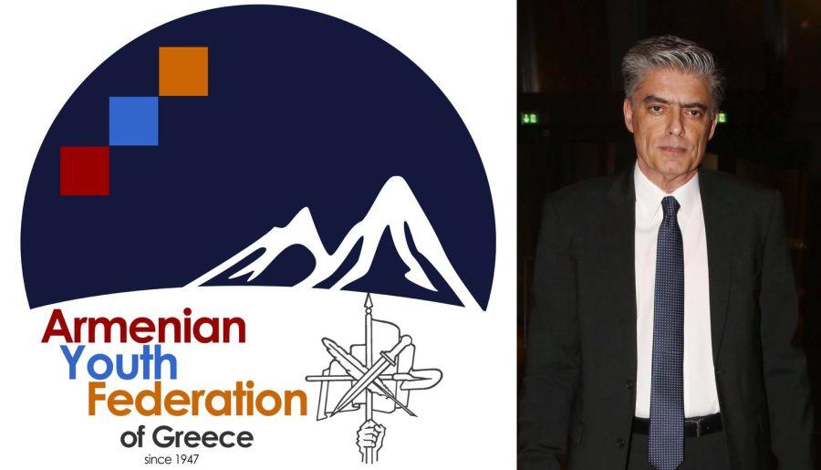 Ευαγγελάτος Αρμενία