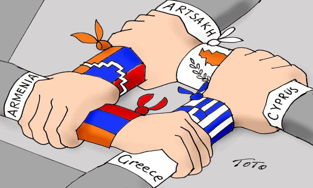 Αρμενία Ελλάδα Κύπρος