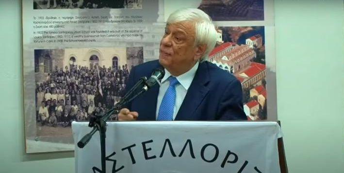 Ο Πρ. Παυλόπουλος κονιορτοποίησε την «αποστρατιωτικοποίηση» επικαλούμενος θέσεις Μέρκελ-Ολάντ