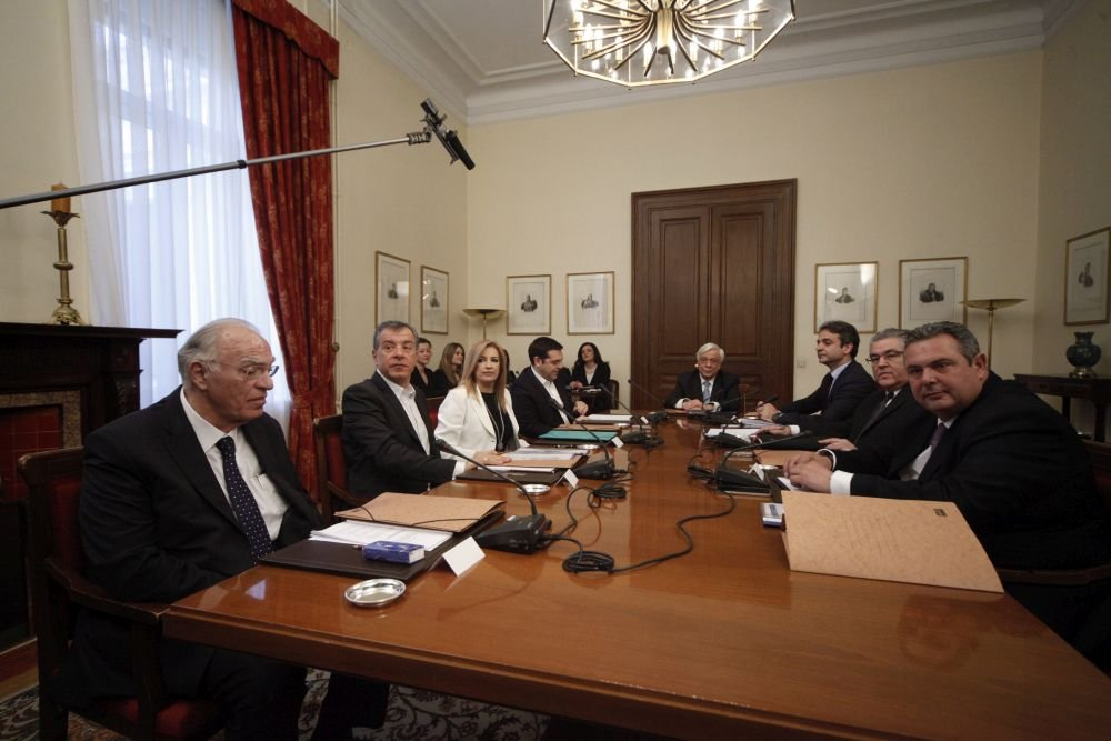 Συμβούλιο πολιτικών αρχηγών
