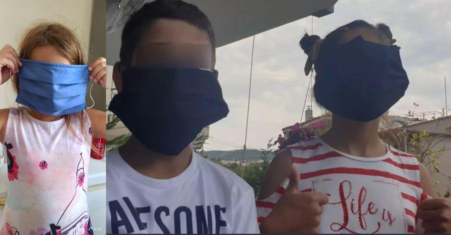 τεράστιες μάσκες
