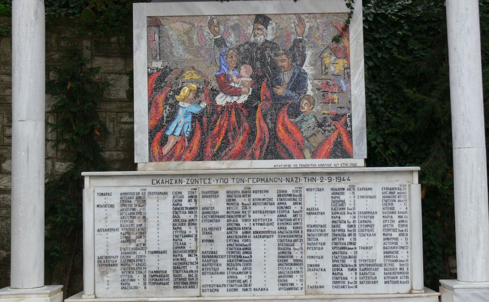 μνημείο ολοκαυτώματος Χορτιάτη