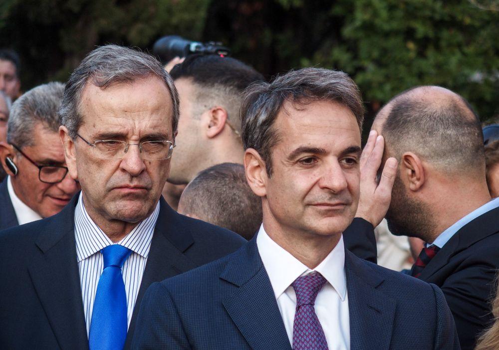 Σαμαράς Μητσοτάκης