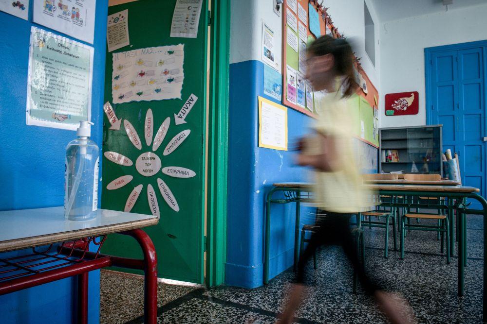 παιδί σχολείο