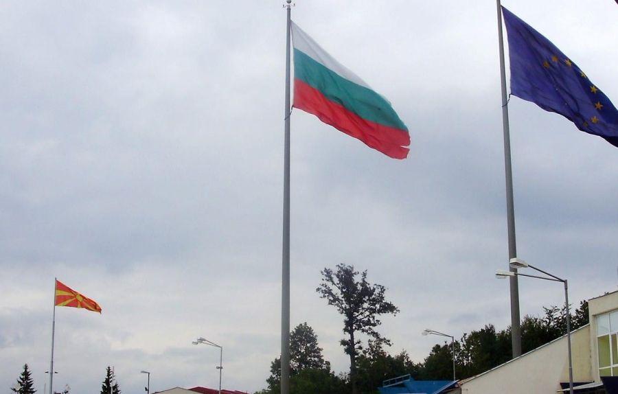 ΕΕ Βουλγαρία Σκόπια