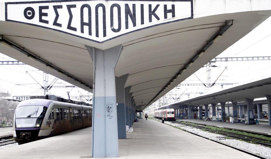σταθμός τρένο